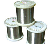 The Raw Material Of Stainless Steel Wire Mesh