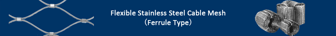 Stainless steel cable ferrule mesh