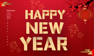 BZ Company Wishes you a Happy Chinese New Year!